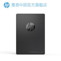 HP 惠普 P700 ssd移动固态硬盘 256GB