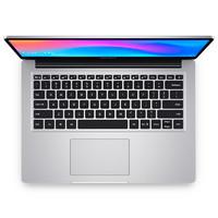 小米RedmiBook 14 增强版十代 酷睿i5 MX250独显便携学生游戏笔记本电脑