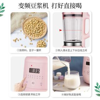 志高破壁豆浆机全自动家用多功能小型免过滤迷你免煮新款智能辅食