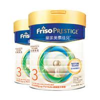 19日10点:Friso 皇家美素佳儿 婴幼儿配方奶粉 3段 800g *2罐