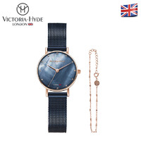 VICTORIA HYDE 美人鱼系列 VH30075 时尚女士腕表(赠同款手链)