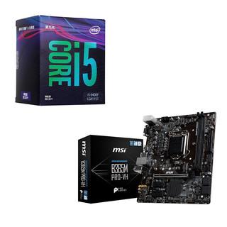intel 英特尔 i5-9400F CPU处理器 + msi 微星 B360M MORTAR 迫击炮 主板 板U套装