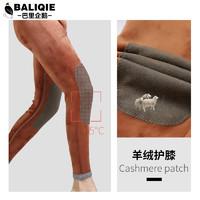 巴里企鹅 699-A 男士保暖加绒棉裤