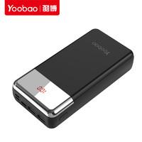Yoobao 羽博 YB-30W 30000毫安大容量充电宝