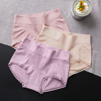 莫代尔内裤女性感女士收腹提臀无痕少女暖宫底裤 肤色+粉色+烟紫 均码(适合80-150斤) *2件