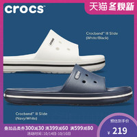 Crocs凉拖鞋男女夏季2019新款卡骆驰室外简约家用防滑单鞋|205733