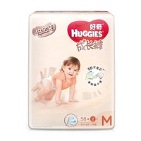 HUGGIES 好奇 铂金装 婴儿成长裤 M60片 *6件