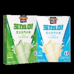 MILKANA 百吉福 9.0奶油芝士 牛乳海盐+抹茶  96g/8片 *4件