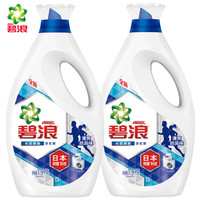 京东PLUS会员、运费券收割机 : ARIEL 碧浪 长效抑菌 运动洗衣液 1.9kg*2瓶
