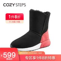 COZY STEPS冬季新款撞色羊皮毛一体雪地靴保暖防滑中筒靴8D018 黑色 35