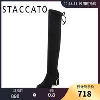 STACCATO/思加图冬季专柜同款弹力绒布时尚显瘦女长靴时装靴复古R9303 黑色 38