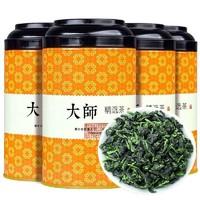 福岗 浓香型乌龙茶 礼盒装 125g