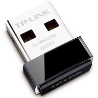 TP-LINK 普联 TL-WN725N 150M USB无线网卡
