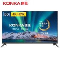 KONKA 康佳 LED50D6 50英寸 4K 液晶电视