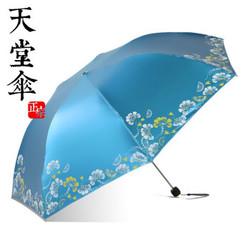 天堂伞 超轻铅笔伞黑胶防晒三折遮阳伞
