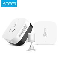 Aqara 绿米 空调伴侣(升级版)+温湿度+人体传感器