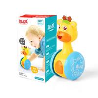鹿小星不倒翁0-3岁玩具学爬婴儿玩具滑行不倒翁