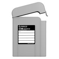 ORICO 奥睿科 五彩3.5寸硬盘盒收纳保护盒