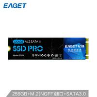 忆捷(EAGET)256GB SSD固态硬盘 M.2(NGFF)接口 迷你小巧静音防震 S300L系列(2280) 三年换新