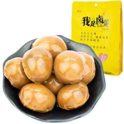 蘇之坊休闲零食泡面伴侣五香卤蛋开袋即食240g/袋 *14件