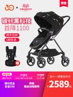 双11预售:gb好孩子红点奖碳纤维婴儿推车遛娃360旋转轻便轻奢款天鹅金羽