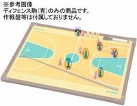 molten (摩腾) 篮球 立体作战盘用 选手棋子零件蓝色1个