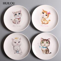 陶瓷盘子创意卡通西餐盘