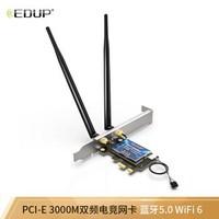 翼联(EDUP)3000M PCI-E双频电竞无线网卡蓝牙5.0适配器台式机扩展卡 11AX