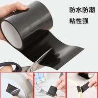 纳合 强力防水胶带 水管漏水补漏止水贴 10厘米*长1.5米