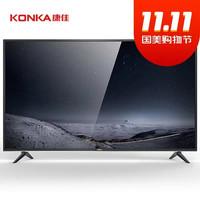 KONKA 康佳 LED55G6K 55英寸 液晶电视