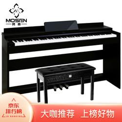 莫森(mosen)智能电钢琴MS-103P全新款+琴架+三踏板+配件大礼包
