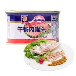 上海梅林 火腿午餐肉罐头 火锅泡面搭档198g*48整箱 中华老字号+凑单品