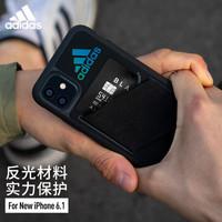 adidas苹果新品iPhone 11手机壳 6.1英寸 时尚防摔防滑保护套 经典三条杠运动商务卡槽款-炫酷黑