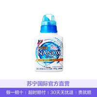 狮王 TOP Supper Nanox纳米乐超浓缩洗衣液瓶装 450g *5件