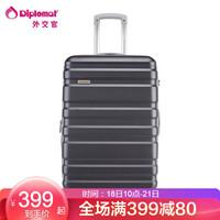 外交官Diplomat行李箱万向量密码箱磨砂面TCF-1317 铁锈灰-升级版 24英寸   托运箱