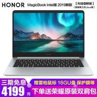 MagicBook 第三方Linux版14英寸超薄学生商务办公2019超极本 2019款银-i5-8265U/8G/256+独显