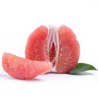 福建平和管溪红心蜜柚 10斤装 (2-4个)