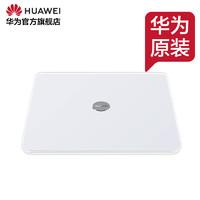 Huawei/华为mini体重秤家用电子秤精准测量智能节能小巧体重称
