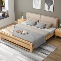喜视美 轻奢床实木床 1.8*2m