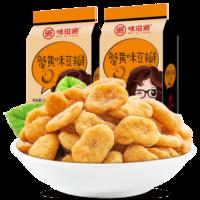 味滋源 蟹黄味豆瓣 120g*2袋