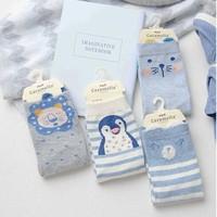 caramella 秋冬儿童中筒袜 2双装