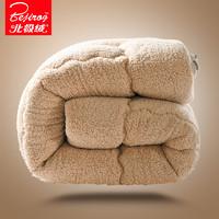 Bejirog 北极绒 加厚秋冬羊羔绒冬被 150*200cm 5斤
