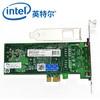 intel 英特尔 PRO/1000 PT EXPI9400PT千兆服务器网卡82572芯片网卡