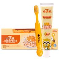 coati 小浣熊 儿童健齿护龈牙膏牙刷套装 香香橙子味 45g  *2件