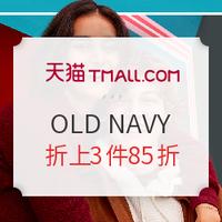 天猫精选 OldNavy官方旗舰店 购你所爱