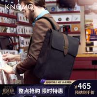 KNOMO英伦双肩包复个性双肩包男 15寸(收藏加购优先发货)