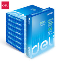 得力(deli)莱茵河8包装80gA4复印纸  500张/包 整箱4000张