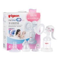 贝亲(Pigeon) 吸奶器舒适型手动单边吸奶器 胸罩柔软亲肤 一瓶三用 产后挤奶器 QA55