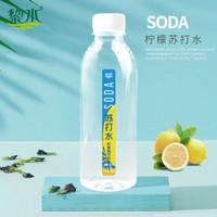 黎水 苏打水320ml*12瓶
