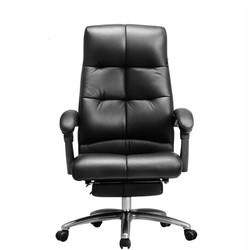 Hbada 黑白调 111BPJ 头层牛皮电脑椅